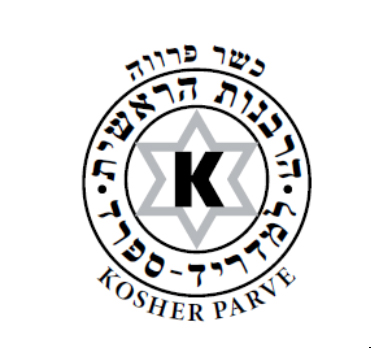 Pronagar obtiene la certificación Kosher para su agar-agar.